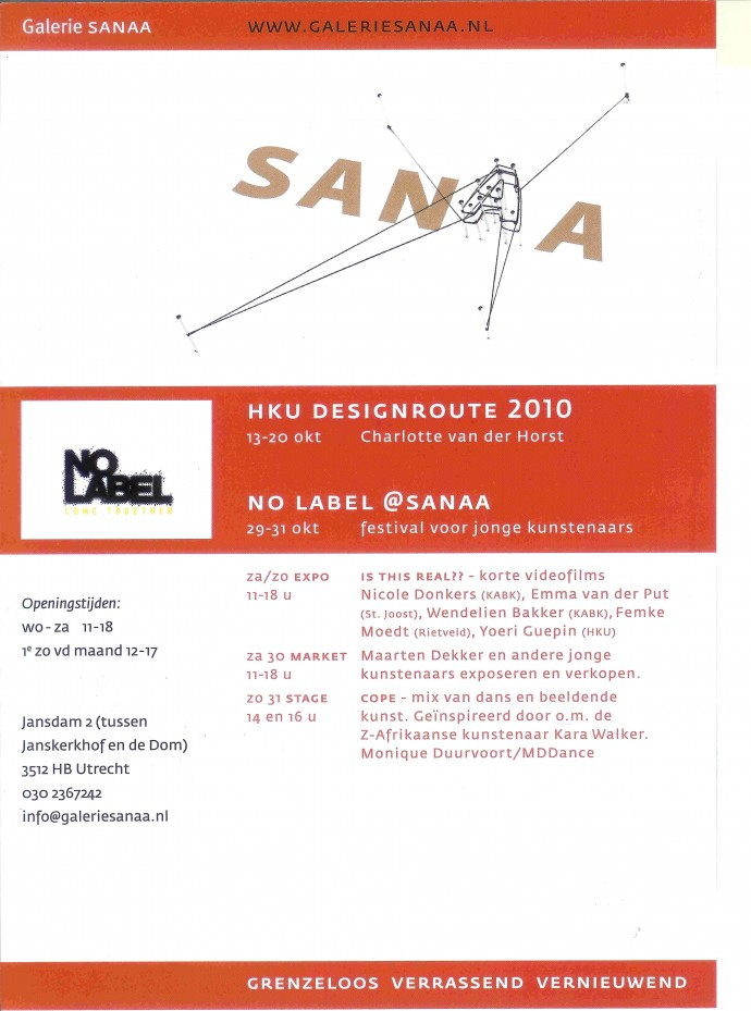 no label sanaa